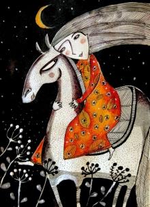 Нощем с (де)белите коне...